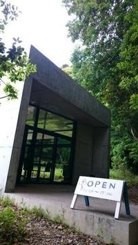 Cafe Okinawa Rail - 沖縄の休日2