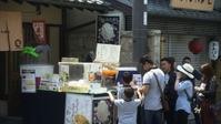 グレーテルのかまどにて「ひやしあめ」紹介 - 【飴屋通信】 京都の飴工房「岩井製菓」のブログ