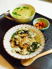 朝食。ツナの混ぜご飯☆ - Mi-Rinのおいしいもの日記