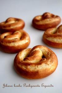 野菜とハーブ酵母でつくるプレッツェル - 自家製天然酵母パン教室Espoir3n(エスポワールサンエヌ)料理教室 お菓子教室 さいたま