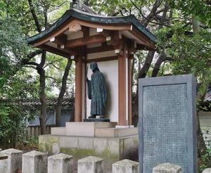湊川神社の水戸黄門さま -