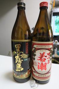 ビール→ 焼酎→ ワイン - doppler