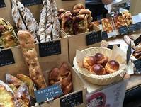 印象的なパンはこちら - Kyoto Corgi Cafe