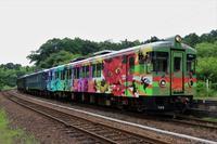 あおまつ号おもちゃ列車 - 今日も丹後鉄道