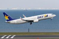 羽田空港 国内線の離陸 - 南の島の飛行機日記