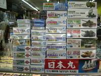 2017年7月24日の入荷品 - 模型の国トヤマの店主日記 (宮崎県宮崎市)