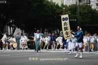 2017年 後祭山鉾巡行6 - 写楽彩