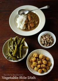 アメリカ南部的な野菜の副菜3品 - Kyoko's Backyard ~アメリカで田舎暮らし~