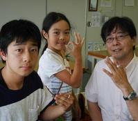 こうぼうニュース☆夏休み1日体験教室に参加しませんか! - コミュニケーションデザイン研究室