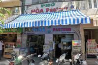 Pho in Ho Chi Minh またまた麺ですが… ホーチミン編 - フリークな日々