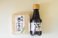 発酵食品*いしる醤油麹 - 小皿ひとさら