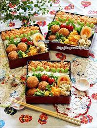 鮭フレークのっけておばんざい弁当と湯種食パン♪ - ☆Happy time☆