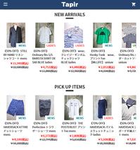 MORE SALE!!本日より!! - 【Tapir Diary】神戸のセレクトショップ『タピア』のブログです