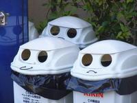 伊丹空港に隠れていた宇宙人【尼伊豊がいい 001】 - あそび計画 in Japan