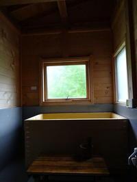 木の風呂 青森ひば 浴槽 - SOLiD 「無垢材セレクトカタログ」/  材木屋:新発田屋(しばたや)