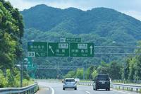 多気 - 新・旅百景道百景