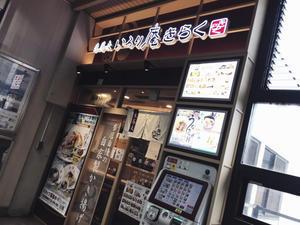 【東京の避暑地(笑)】寒い蕎麦屋@四ツ谷いろり庵きらく - Doors , In & Out !    SAMのキャンプブログ