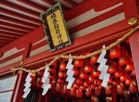 楠本稲荷神社にお参り - たんぶーらんの戯言
