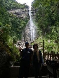 那智の大滝 - 宮古島のゲストハウス『地球人の休憩所』