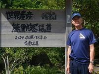 熊野古道 - 宮古島のゲストハウス『地球人の休憩所』