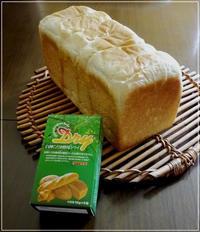 白神こだま酵母deふんわり食パン☆ - パンのちケーキ時々わんこ