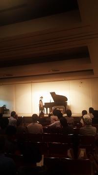 ぴかりピアノの発表会 - サリーハウス☆幸せは日々の中にかくれんぼ