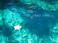 夏季休業のおしらせ 2017年 Notice of summer holidays - CAFE NADI  ~バリ人店主が作るアジア料理店/BALIカフェ~