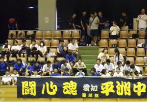 【郡大会】Part15 4日目 男子バスケットボール部壮絶なゲームでした - 平洲中NOW29