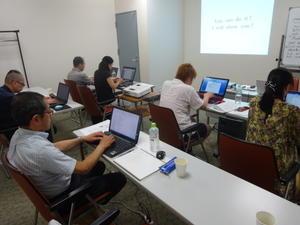 コピーライティング講座 - 全日本個人飲食店集客塾(株) 代表 森本強のブログ