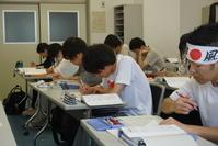 夏休み突入~夏期講習はじまりました~ - 福島県立テクノアカデミー会津 観光プロデュース学科 学生ブログ「みてがんしょ!」