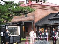 7/23藤田記念庭園考古館「クラフト&和カフェ 匠館」 - 弘前感交劇場