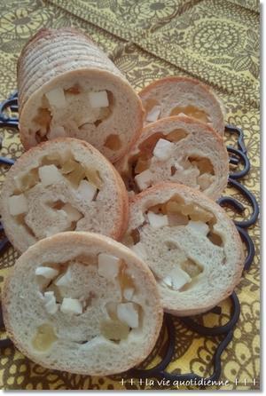 【夏パン】パイナップルとクリチのラウンドパンと気持ちの余裕? - 素敵な日々ログ+ la vie quotidienne +