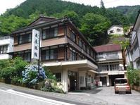 泉屋旅館 - あんちゃんの温泉メモ