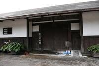 富士花鳥園に行ってきました~ - Buono Buono!