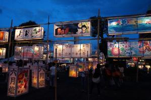 夏祭り - vega blog