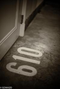 Room 610 - Gomazo's slow life - take it easy