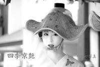 """四季京艶 """"祇園祭 花笠巡行 一"""" - 四季京艶"""