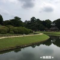 倉敷一人旅と王子の寝場所③ - ぷこログ4