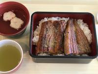 社食の「鰻丼」食べました。 - よく飲むオバチャン☆本日のメニュー