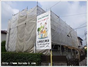 屋根・外壁塗替え工事『先ずは丁寧な高圧洗浄作業から!』八王子市M様邸 -