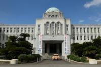 愛媛県庁 - ふらりぶらりの旅日記
