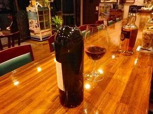 ワイン 459 - 乗鞍高原カフェ&バー スプリングバンクの日記②