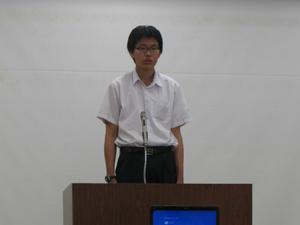 賀名生分校ブログ「青春日和」