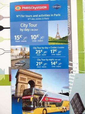 7月下旬に入り、トールドフランスも終ると、夏枯れも本格的になるーフランスです。・・・。 -