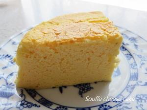 Souffle choose cake -