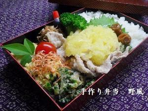 「野風弁当を食べる会with猫月珈琲」残席僅かです! -