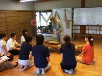毎日更新しています。 - 千葉県いすみ環境と文化のさとセンター