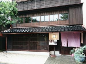 Cafe 多聞(金沢市東山) - 石川のおいしーもん日記