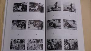 「EYEMASK」No.54 - ヒトシーランド写真帳