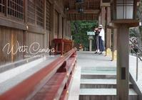 カメラが恋する伊勢志摩:猿田彦神社 - 東京女子フォトレッスンサロン『ラ・フォト自由が丘』-写真とフォントとデザインと-